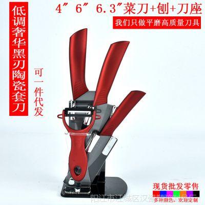 厂家直销 黑刃厨房陶瓷菜刀五件套套刀 商务礼品氧化锆刀具