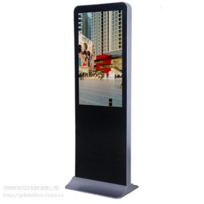 鑫飞32寸液晶屏立式手机充电广告机XF-GG32A