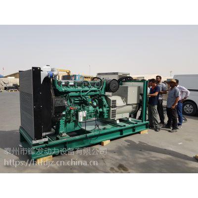 沃尔沃200KW柴油发电机组工厂直销