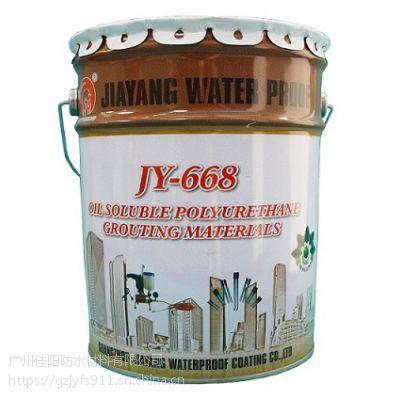 广州佳阳聚氨酯灌浆堵漏剂是什么?种类有哪些?