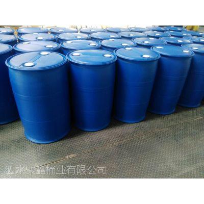 龙井200公斤胶桶|双环塑料桶 厂家推荐双层食品桶 化工桶