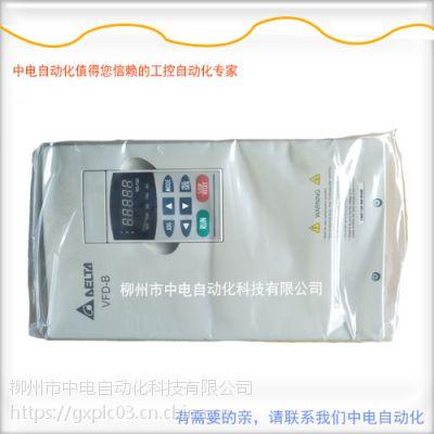 柳州市中电自动化 台达变频器 132kw