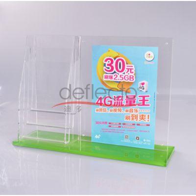 亚克力展示架 亚克力广告牌 有机玻璃台牌