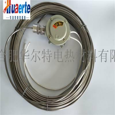 电热带JDD-Z-235-15/220V氧化镁矿物绝缘加热电缆