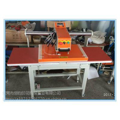 厂家直销印花厂加工设备压烫机40*60 气压毛衣热烫机40*60 可定制非标