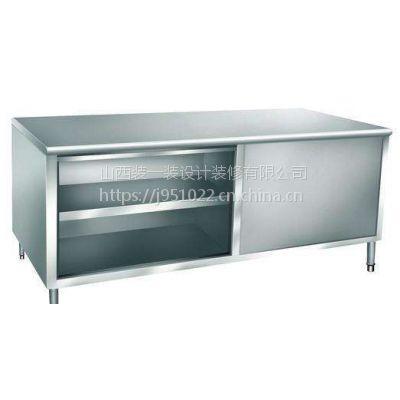购买打荷台_厨房设备_厨房工程_山西厨房工程_厨房机械就到山西厨具营行