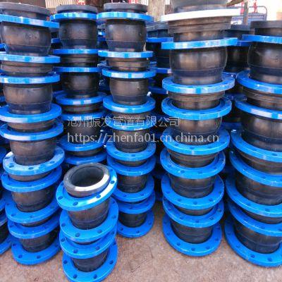 北京橡胶软连接厂家 北京橡胶软接头厂家|ZF088