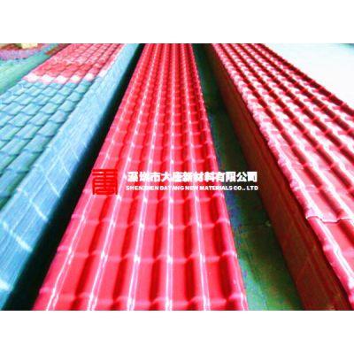 珠海树脂瓦批发-深圳合成树脂瓦厂家-河源防腐树脂瓦安装
