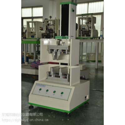 惠仕达 HSD-MT307-A 玻璃盖板四点弯曲试验机 玻璃盖板试验机