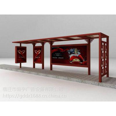 河北省不锈钢广告宣传栏灯箱厂家,太阳能滚动灯箱厂家,阅报栏灯箱厂家,广告垃圾箱厂家直销