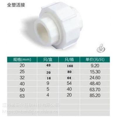 江苏诺贝尔互联科技(在线咨询),管材,Pvc管材品牌