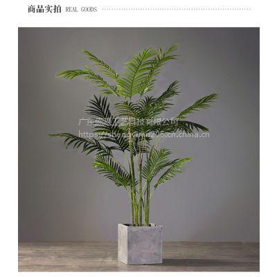 北欧仿真天兰葵 仿真植物盆栽摆件大型落地客厅餐厅绿植装饰品