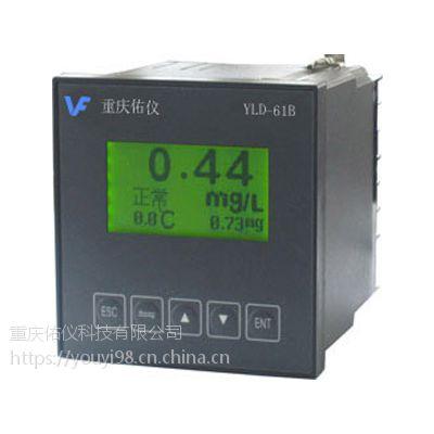 银川水质分析监测YLD-61B中文余氯分析仪检测污水处理实验室分析自来水检测