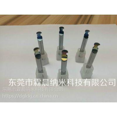 供广州.珠海刀具TIN.TICN.CrN.CVD纳米涂层表面处理