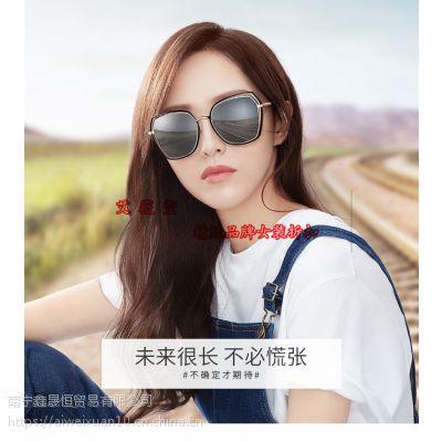 潮流时尚 明星同款太阳镜 眼镜批发 品牌折扣批发厂家直销 一手货源