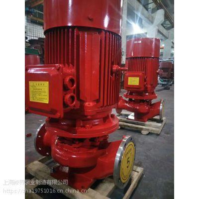 ISG型生活级消防泵XBD3.0/5-50功率4KW效率63