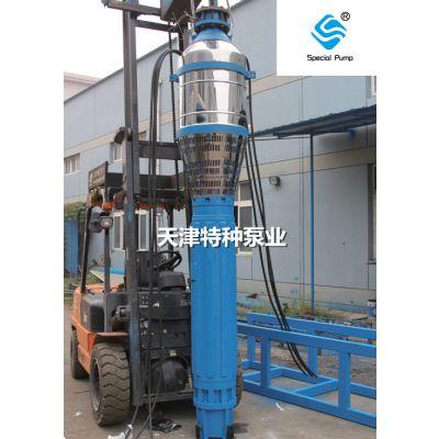 大流量矿用潜水泵价格