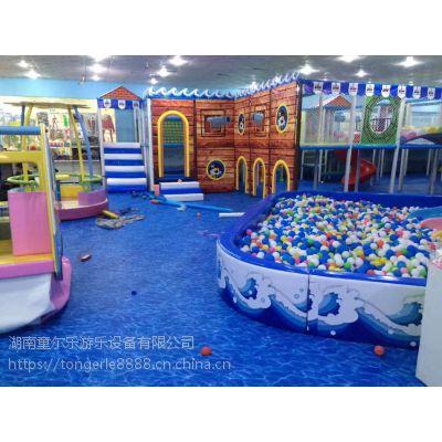 厂家供应湖南儿童乐园设备/室内儿童乐园/儿童乐园价格