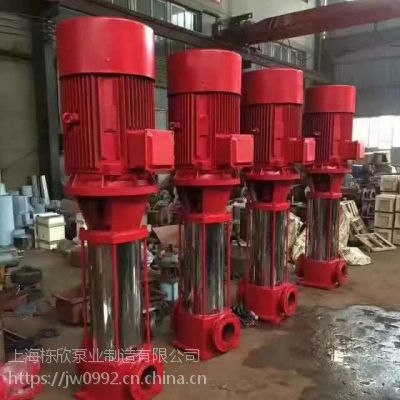 XBD系列单极消防泵XBD1.6/1.0-25L-125A变频恒压给水成套设备