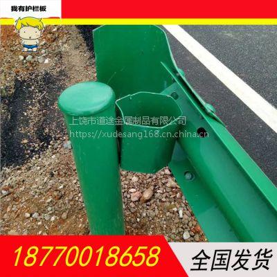 防撞栏板高温镀锌吉安公路栏杆定制波形护栏