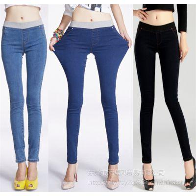 弹力小脚女装牛仔长裤批发河北便宜女装牛仔长裤尾货批发工厂直销