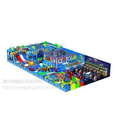 新款淘气堡儿童游乐设备儿童玩具