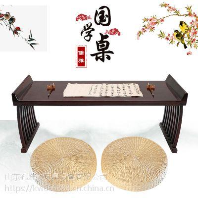 厂家直销幼儿园儿童实木学习桌椅国学书法台