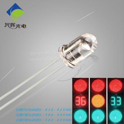 XHUI 交通信号灯LED,交通灯灯珠,高亮度发光二极管
