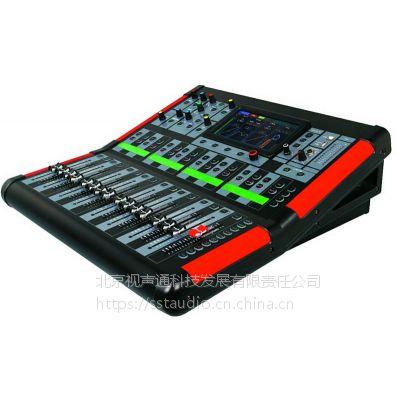 专业音响设备、数字调音台、数字功放机