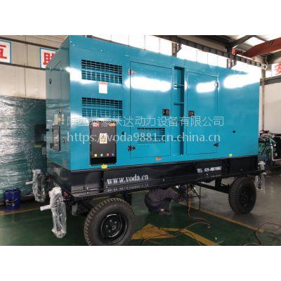 泰豪沃达供应 拖车式500kw静音箱移动电站 发电机厂家