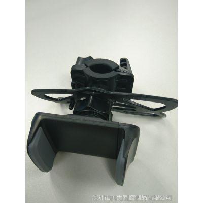 新款手机支架 自行车山地车硅胶绑带手机导航支架