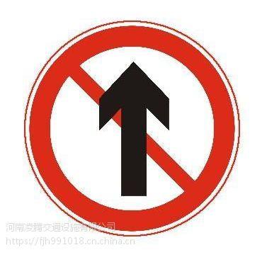 定做禁止驶入标志牌禁停指示牌禁止通行停车检查牌
