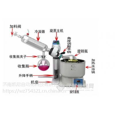 蒸馏浓缩设备旋转蒸发器亚荣厂家可靠