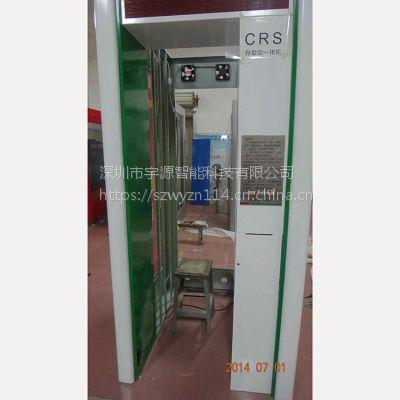 订做ATM柜员机展示柜银行提款机广告柜