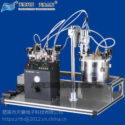 AB胶定量点胶机 双组份低粘度胶自动涂胶机 TH-2004AB天豪点胶机生产厂家