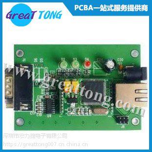 PCBA OEM加工 PCB抄板服务-深圳宏力捷,省心更放心