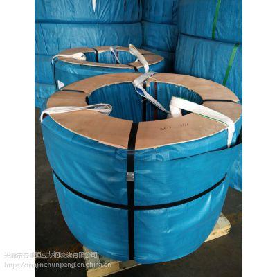 钢绞线生产厂家供应春鹏牌1x7-15.24-1860混凝土用、矿用钢绞线