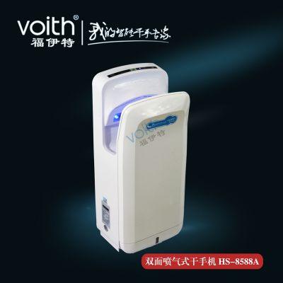 深圳供应进口烘手器上海卫生间洗手烘干器什么品牌的好?福伊特VOITH