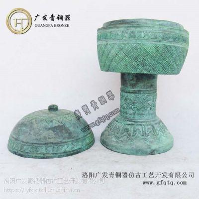 仿古青铜器食器古代用具复古创意礼品摆件工艺品古玩收藏