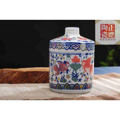 正德陶瓷陶瓷礼品茶叶罐粉末罐 logo订做密封罐