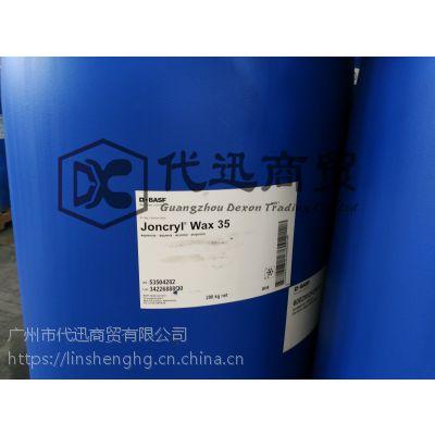 D.BASF德国巴斯夫Joncryl WAX35高固含、耐摩擦性好水性聚乙烯蜡乳液