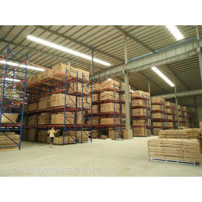 仓储货架定制 重量型横梁式托盘式组合货架 仓库铁架