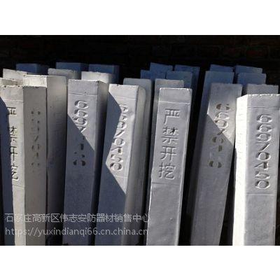 公路里程桩生产厂家 三角标志桩的埋设