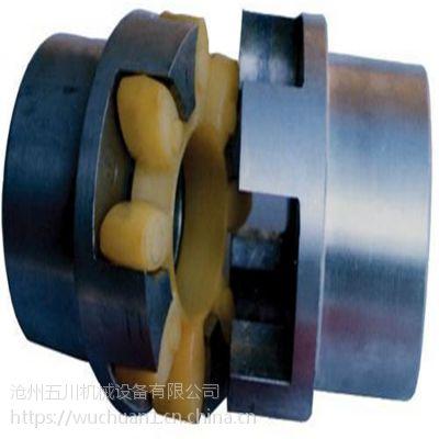 直销 ML5梅花联轴器标准件 定制非标准件 价格便宜