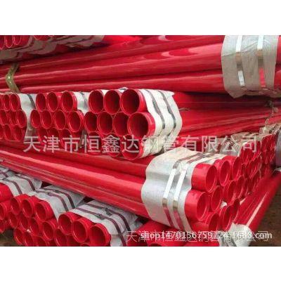 厂家批发天津钢铁建筑装饰消防管道Q235 钢材生产厂家