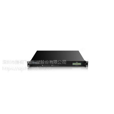 捷视飞通ISMP 1000综合会议业务管理系统
