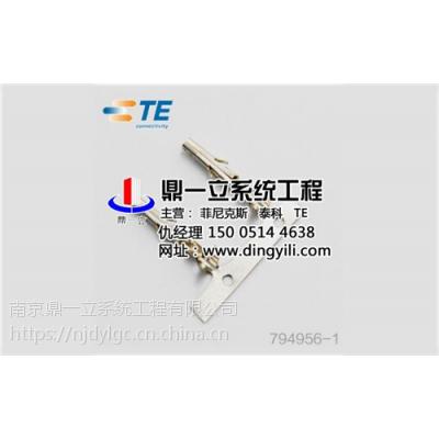 池州泰科连接器_鼎一立系统工程_泰科连接器高压