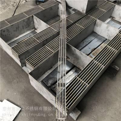 金聚进 供应不锈钢明沟盖板 市政工程地沟不锈钢格栅 江苏钢格栅厂家