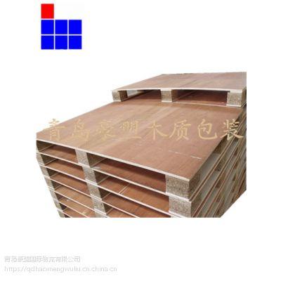 黄岛胶合板托盘厂家供应四面进叉木托盘质量保证量大从优