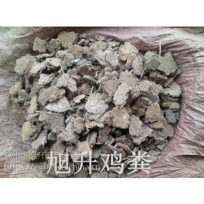 广西龙胜纯干无杂质鸡粪有机肥,龙胜纯干鸡粪多少钱人畜粪便批发